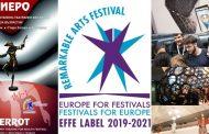 """Старозагорският """"Пиеро"""" получи четвърти пореден лейбъл EFFE"""
