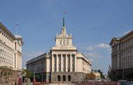 Официално: Кои са депутатите, които ще представляват старозагорци в 45-ото НС