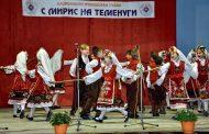 """Яворовци готвят четвъртия национален събор """"С мирис на теменуги"""""""