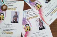 Млади старозагорски творци спечелиха награди от национален конкурс