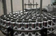 През 2020 г. са рециклирани 28 милиона бирени бутилки и спестени 2500 тона СО2