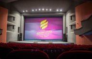 """Безплатни билети ще допускат до 50% от зрителите за прожекциите на """"Златната липа"""""""
