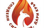 Днес е Световният ден на кръводарителя