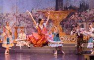 """Балетът """"Дон Кихот"""" на сцената на Операта на 11 май"""