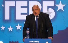 Томислав Дончев и Даниел Митов стават заместници на Борисов в ПП ГЕРБ