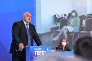 Бойко БОРИСОВ: Успех за ГЕРБ е, че сме първи след пълен мандат. Сега ще надградим