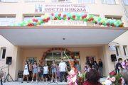 180-годишен юбилей чества Шесто основно училище в Стара Загора
