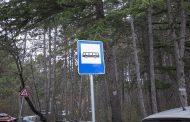 """Преустановява се обслужването на спирка """"Болница Тракия"""" по автобусна линия 23 в Стара Загора"""