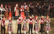 """Общински фолклорен ансамбъл """"Загоре"""" празнува 65-годишен юбилей"""