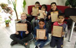 С богата програма старозагорско читалище чества Деня на Паисий Хилендарски
