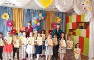 """Българчета получиха отличия от Фондация """"Постижения"""" за участието си в конкурс """"Щедри сърца"""""""