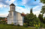 На Спасовден митрополит Киприан служи в село Богомилово