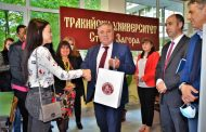 Стартира кандидатстудентският прием в Тракийския университет