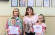 """Наградиха ученици от Второ основно училище  """"П. Р. Славейков"""" във финала на """"IT Знайко"""""""