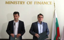 """Стартира нова програма """"Възстановяване"""" в подкрепа на бизнеса чрез гаранции от Фонда на фондовете"""