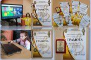 Отлично представяне на старозагорски ученици в национален конкурс за визуални изкуства