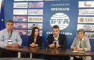 Нашата цел е да направим инвестиции и нов бизнес в Стара Загора