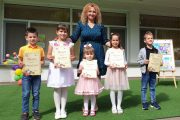 "Фондация ""Постижения"" награди млади таланти от детска градина ""Ален мак"""