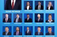 ДПС-Стара Загора: Излезте и гласувайте! Има смисъл!  Подкрепете ДПС с номер 7 в бюлетината