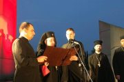 Митрополит КИПРИАН: Поклон пред всички, които проляха кръвта си и положиха костите си пред олтара на Отечеството ни!