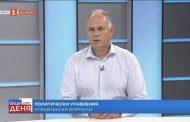 """Георги Кадиев: БСП е против затварянето на мини """"Марица Изток"""""""