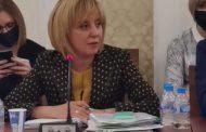 Утре е първото заседание на Комисията по ревизия на Манолова