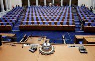 Утре ще бъде първото заседание на 46-ото Народно събрание