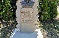ВМРО подари паметник на Апостола и на Велики Преслав