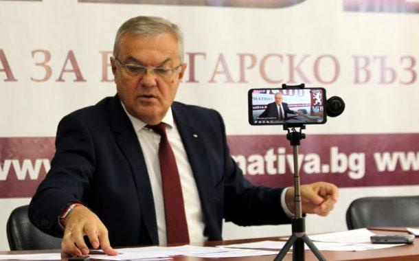 Румен Петков: Планът за развитие гарантира енергийния провал на България