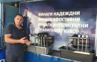 """Специализиран магазин на """"Унитерм"""" ЕООД отвори врати с демонстрация на уникални продукти на GRUNDFOS"""