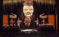 """Билети за спектаклите на Старозагорската опера могат да се купят и на място – на яз. """"Копринка"""""""