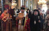 В Стара Загора посрещнаха частица от мощите на Св. Киприан Картагенски