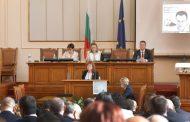 Народното събрание прие единодушно декларация във връзка с упражненото полицейско насилие