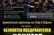 Музиката на Бродуей и Холивуд завладява Стара Загора с уникален концерт, вход свободен!