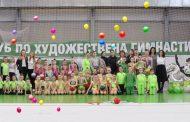 """20 клуба по художествена гимнастика се надпреварват за купа """"Берое"""""""