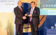 Николай Вълканов на Деня на миньора: Добивната индустрия в България осигурява 5% от брутния вътрешен продукт