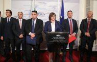 """Президентът връчва третия мандат за съставяне на правителство на """"БСП за България"""""""