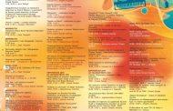 Събития в Стара Загора през месец септември