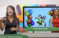 За пръв път в България видеоуроци на жестов език