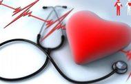 Безплатни кардиологични прегледи в Стара Загора за Деня на сърцето