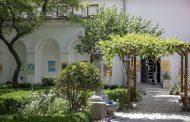 """Къща музей """"Гео Милев"""" празнува 68 години от създаването си"""