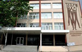 Отбелязват 35 години от създаването на Катедрата по УНГ болести към МФ на Тракийския университет