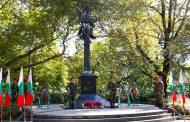 Стара Загора чества 113 години от обявяване на Независимостта на България