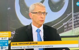 Министър ДЕНКОВ: Ако въведем зелен сертификат за учителите веднага, това ще доведе до криза