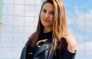 Полицията издирва 12-годишно момиче от Стара Загора