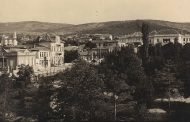 150 години с името Стара Загора